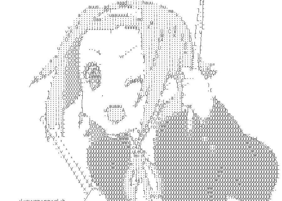 Rit-chan by Otone