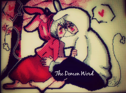 The Demon Word by itsmerbp on DeviantArt
