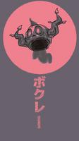 NIGHT OF BOKUREI by AutobotTesla