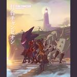Lighthouse Champion Team Commission