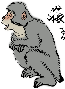 clipart_japanese-macaque