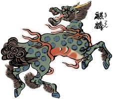 Clipart Qilin (Ki-rin) by hansendo