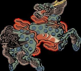Clipart Qilin (Ki-rin)