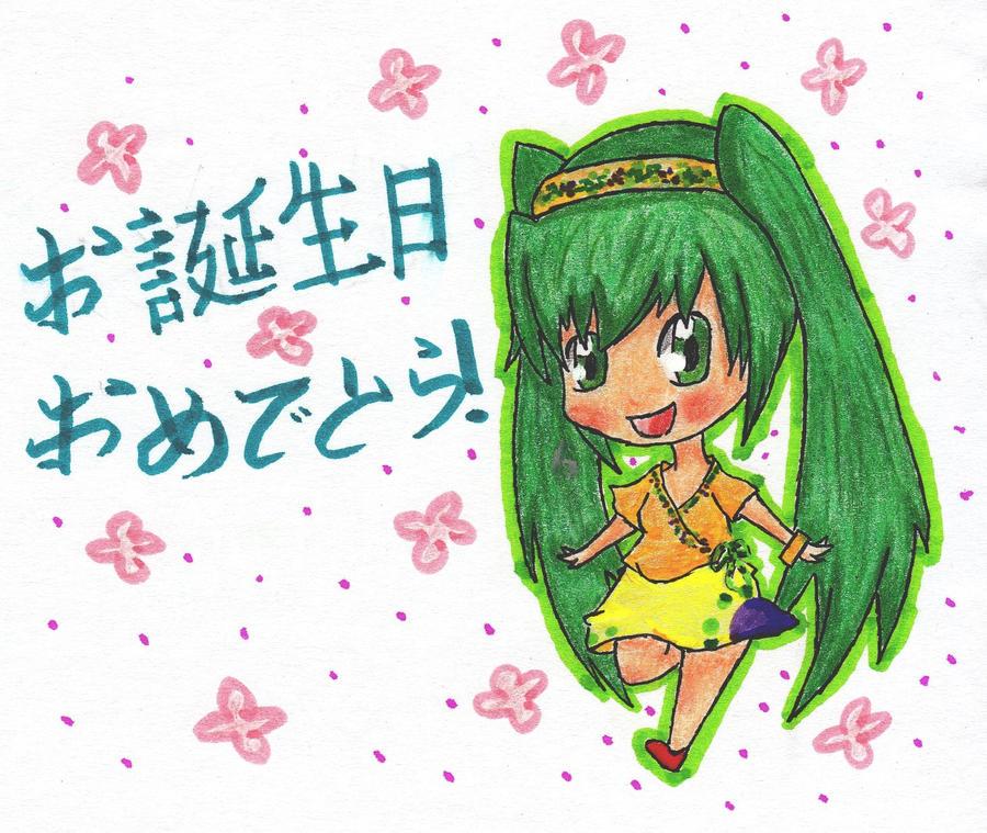 Happy birthday yggdradia by chibi-pukumaru-chan