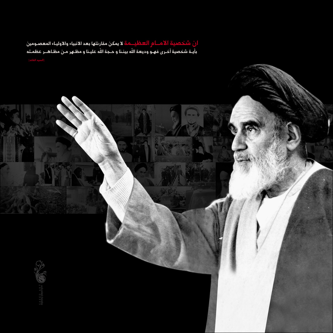 Grand Ayatollah Khomeini (1900-1989) - political & spiritual leader of Iran Imam_Khomeini_by_SAEED_ART