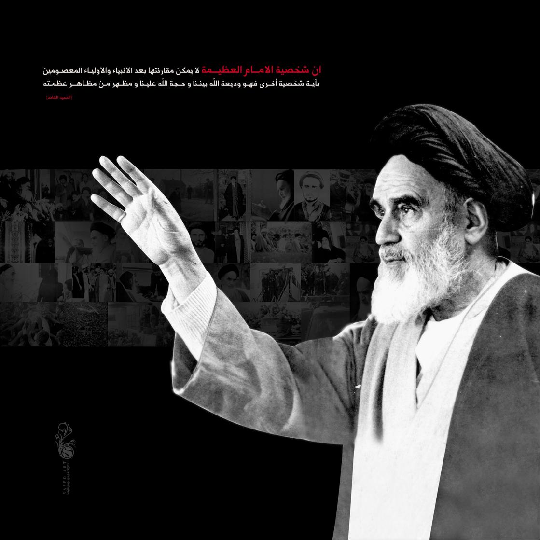 Grand Ayatollah Khomeini (1900-1989) - political & spiritual leader of Iran Imam_Khomeini_by_SAEED_ART
