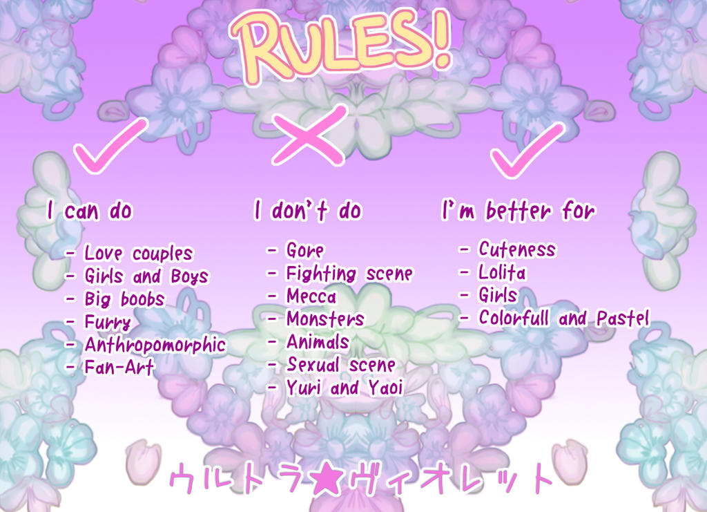 Rules2 by Ultra-Violette