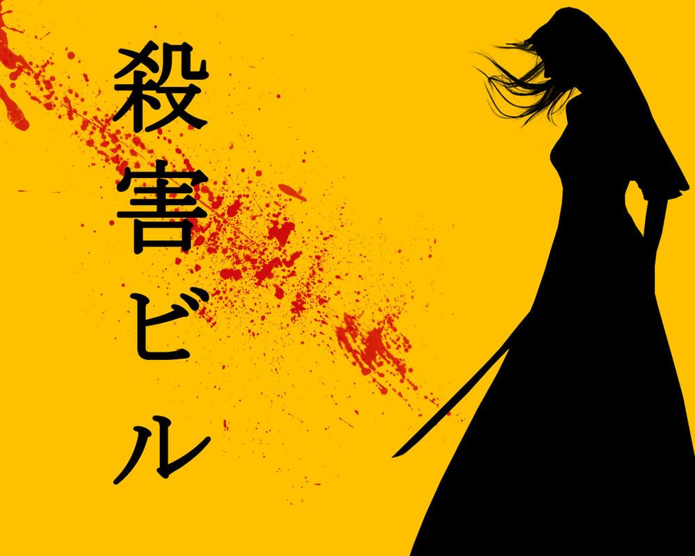 [Bild: Kill_Bill_Wallpaper_by_c1n3man1ac.jpg]