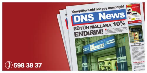 DNS NEWS