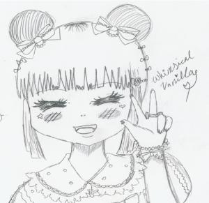 WhimsicalVanilla's Profile Picture