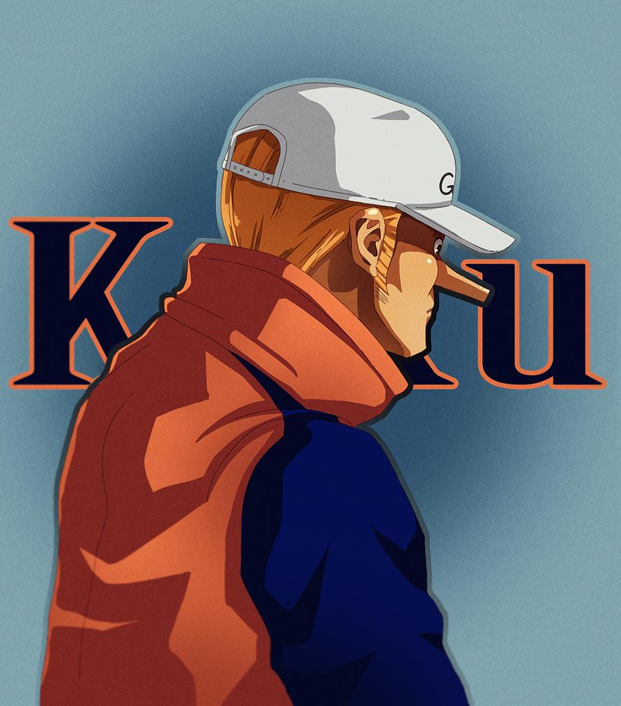 - Kaku - by coreymill