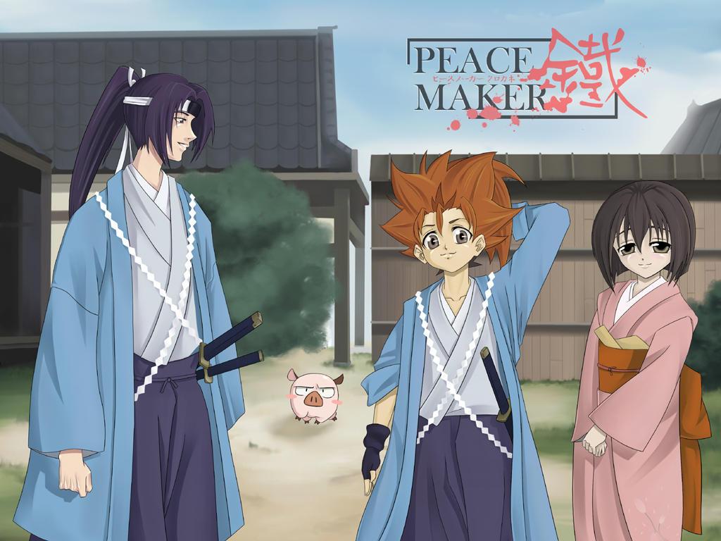 - Peace Maker Kurogane - by coreymill