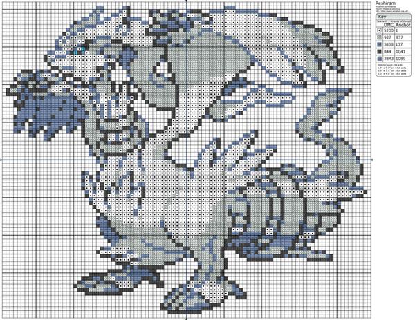 Pokemon - Reshiram by Makibird-Stitching