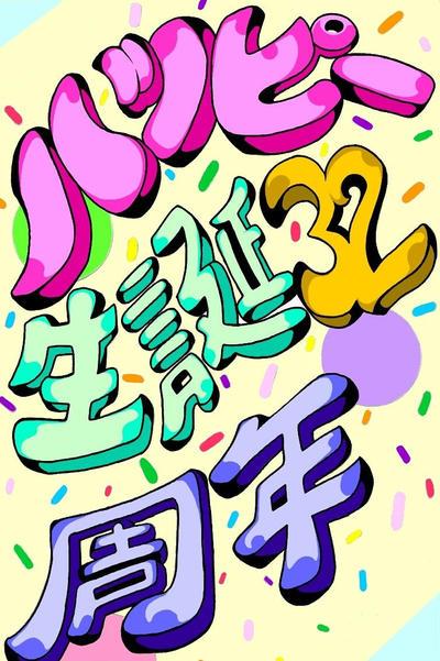 For Raygirl by missishigawa