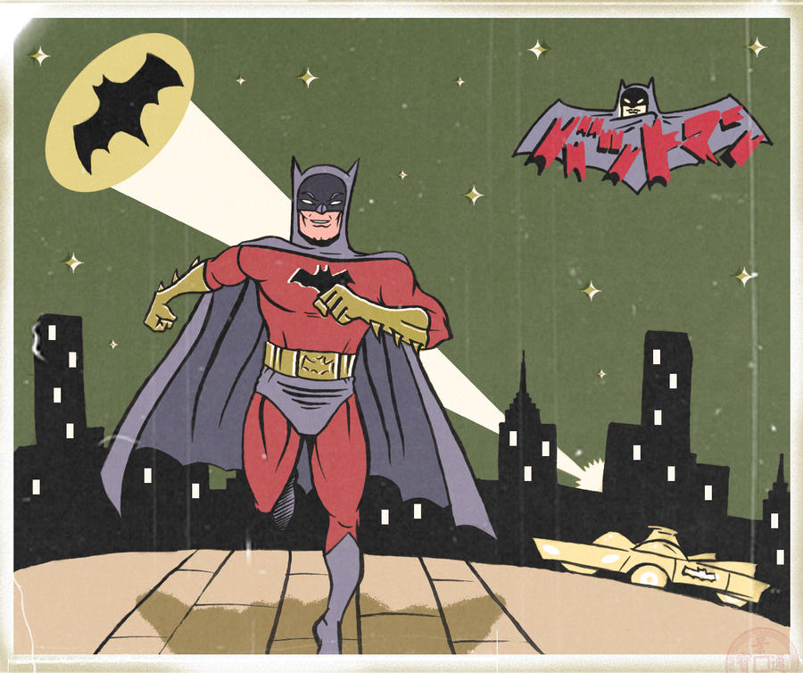 HOLY NIGHT, BATMAN by paintmarvels
