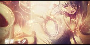 Blade and Soul - Pohwaran