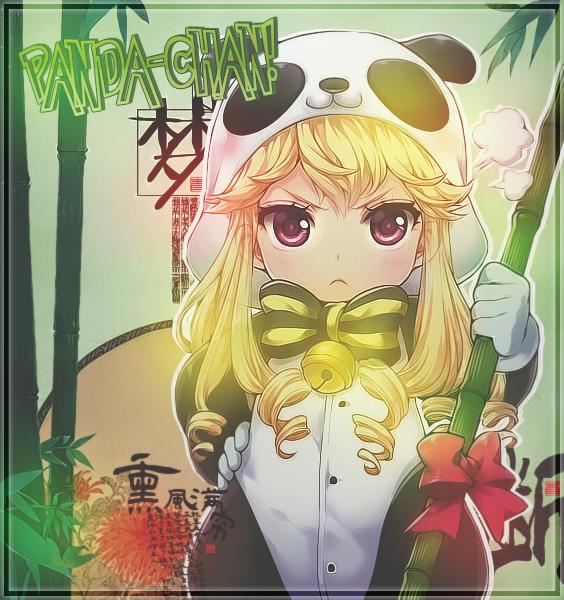 Panda Cinia