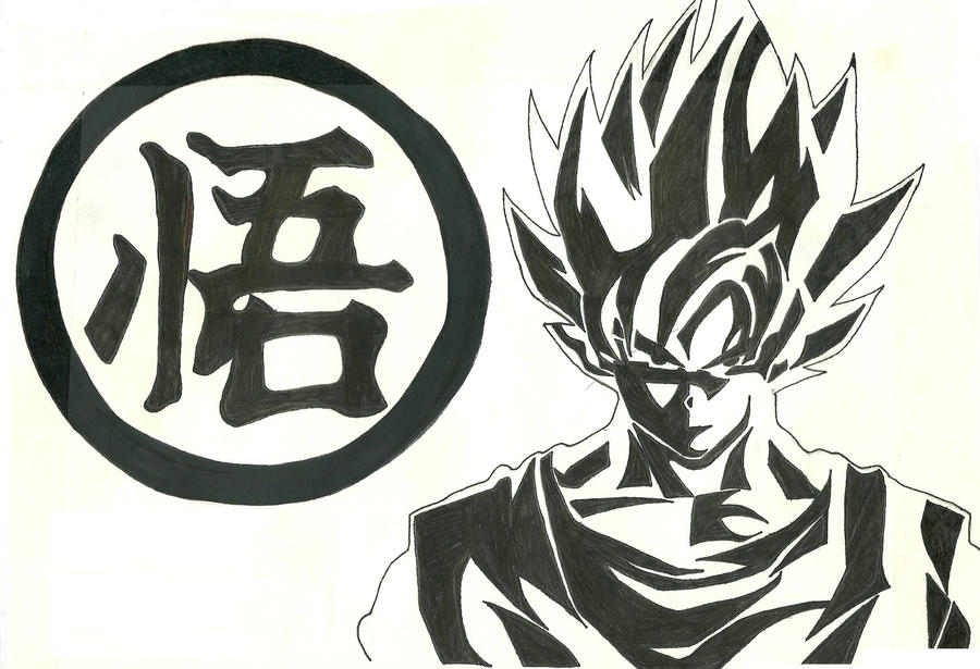 Goku In Tribal Flames By Theflamedude On Deviantart