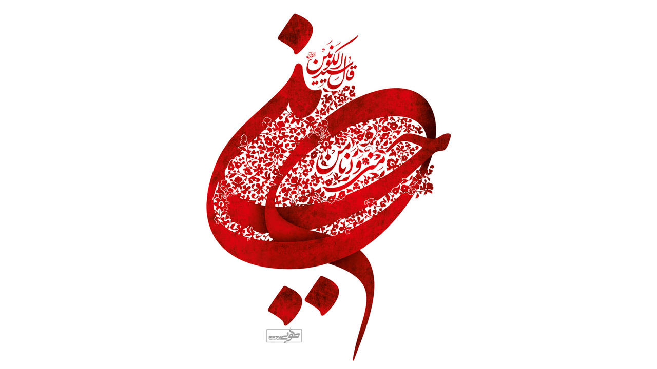 Non Muslim Perspective On The Revolution Of Imam Hussain: Imam-hussain-3w By Tubagraphics On DeviantArt