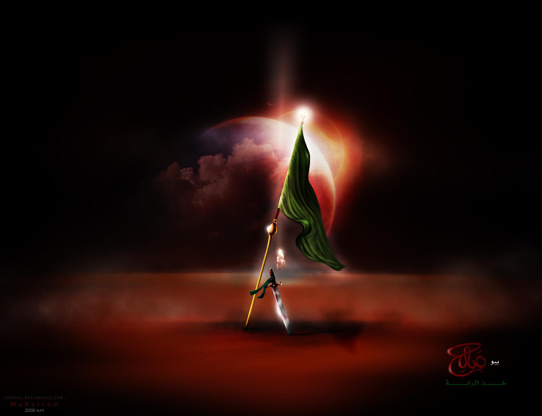 Ya_Bo_Saleh_by_alnour.jpg