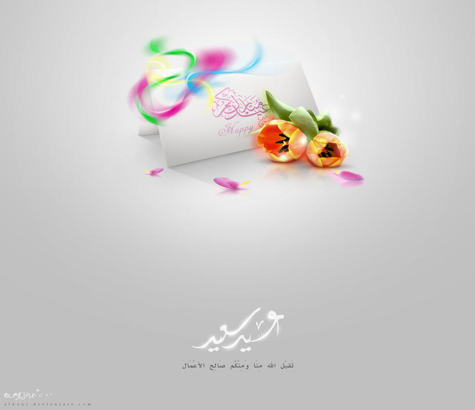 Happy Eid by alnour