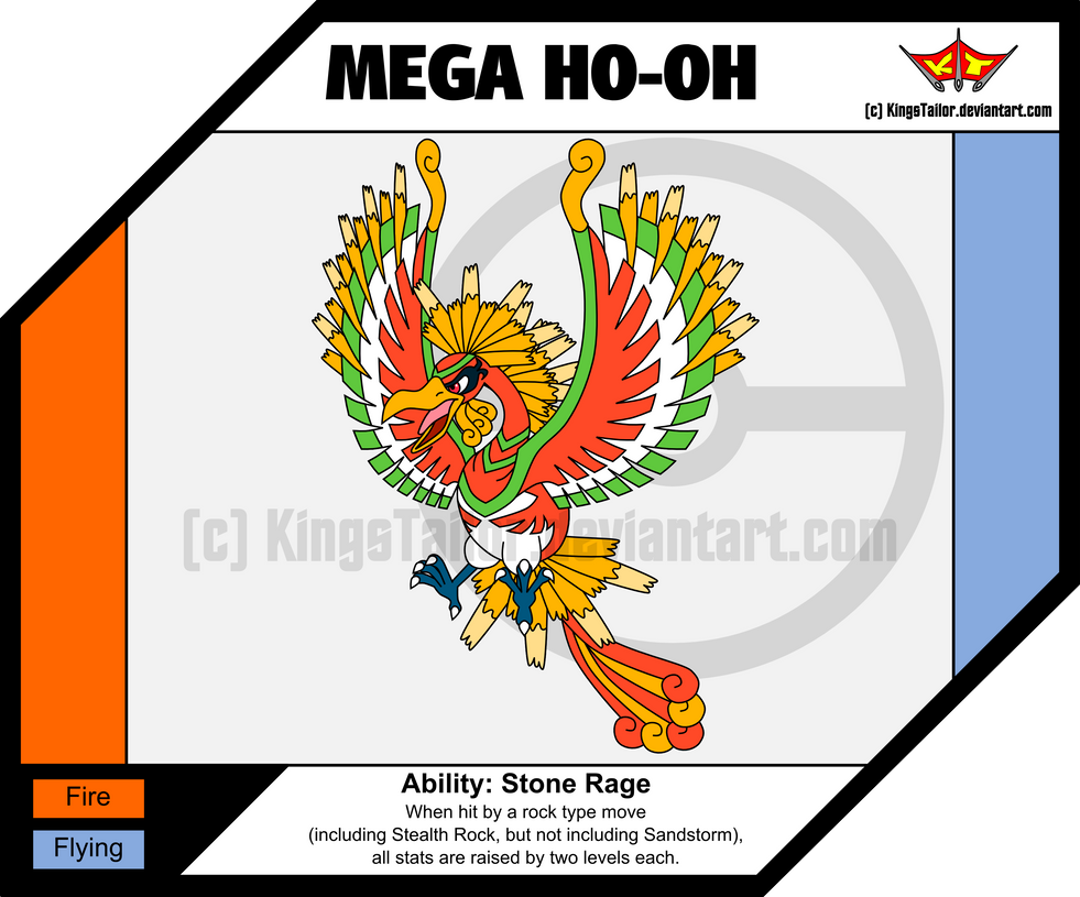mega ho oh by - photo #8
