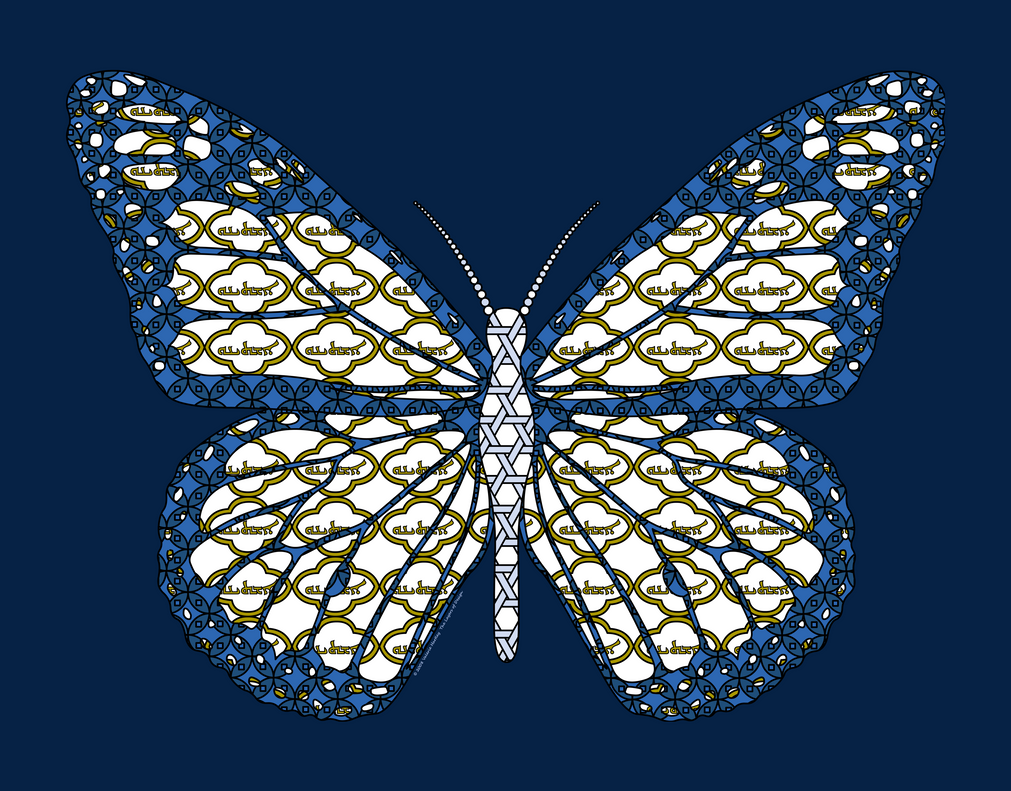 Jewish Monarch by vhartley