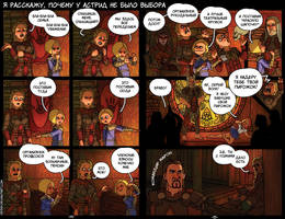 pages14, 15, chapter 2 by Oessi
