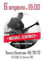 Michael Schenker poster by RomaXP