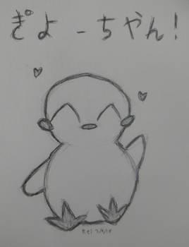 Day 97: Kawaii Piyo-chan