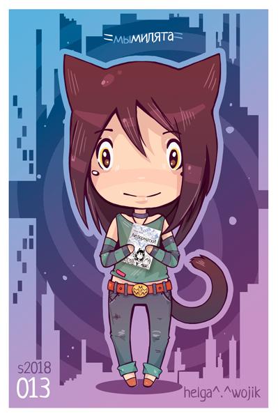 013: Catty by WojikHell