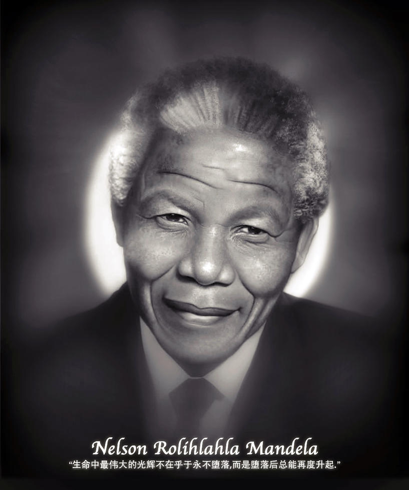write an essay about nelson mandela