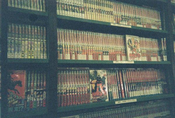 Naruto Manga Collection by KishimotoFanClub