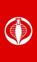 Flag of Cobra Vertical Design by omkr01