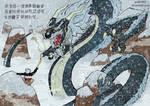 Final Chinese Ice Storm Dragon _v.1_