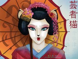 Geisha Neko by aikoneko