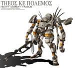Heavy Combat Taedus 2