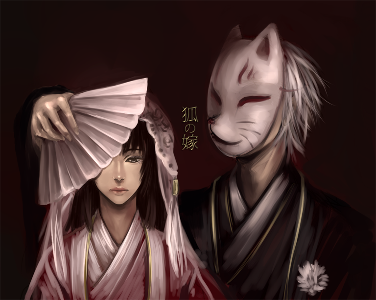 Kitsune no Yome by Armelia