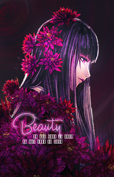 Beauty is the gift of God  DP  by SFM94