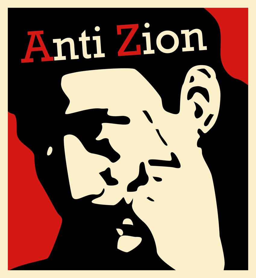 Anti Zion by rainattack