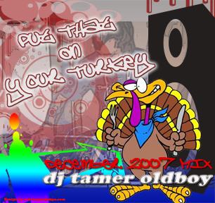 DJ OldBoy Mixtape Cover 2007 by allstar784