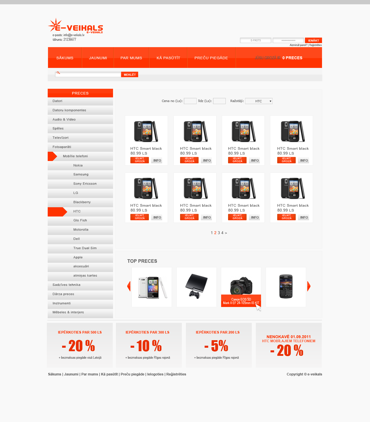 Internet shop design 2 by briedizz on deviantart - Internet shop design ...