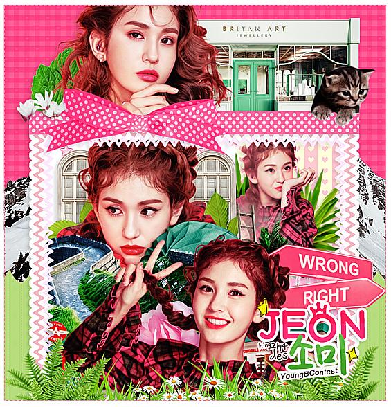 +Somi PinkGreen by kkkai