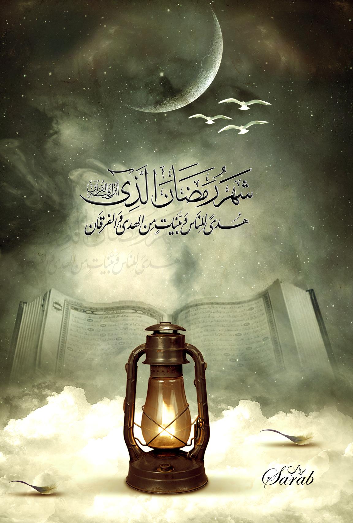 http://fc00.deviantart.net/fs70/f/2011/214/7/7/ramadan_kareem_by_sarab1400-d42noq6.jpg