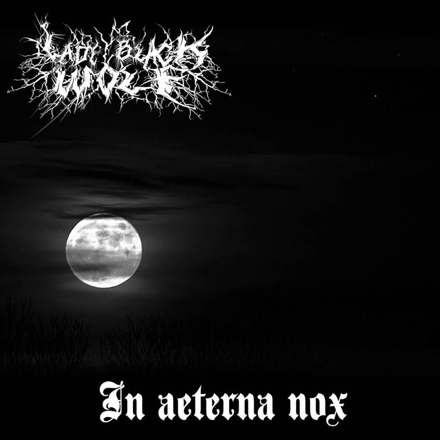 Black Metal Album-Style Name Logo