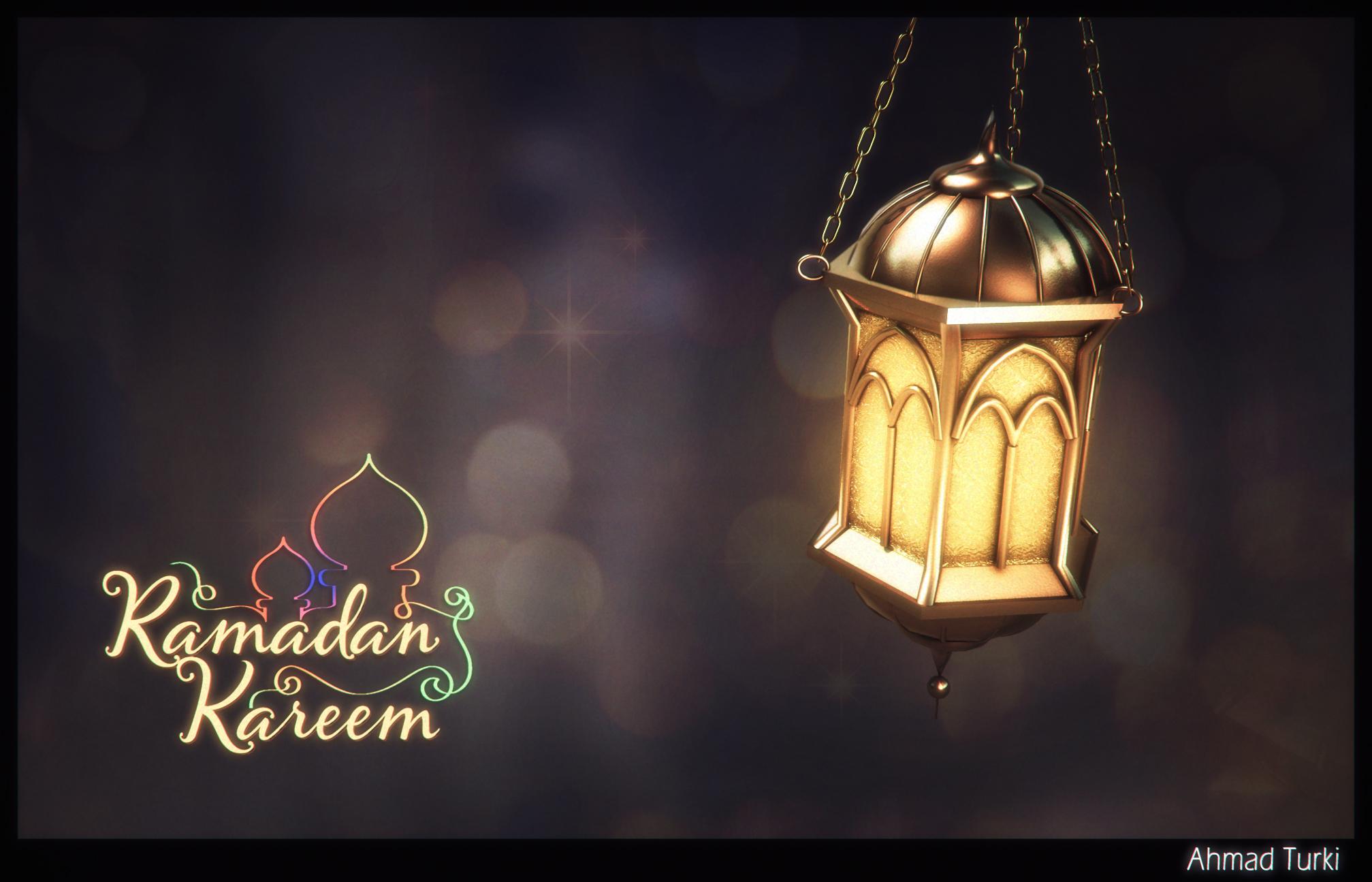 Ramadan Kareem by AhmadTurk
