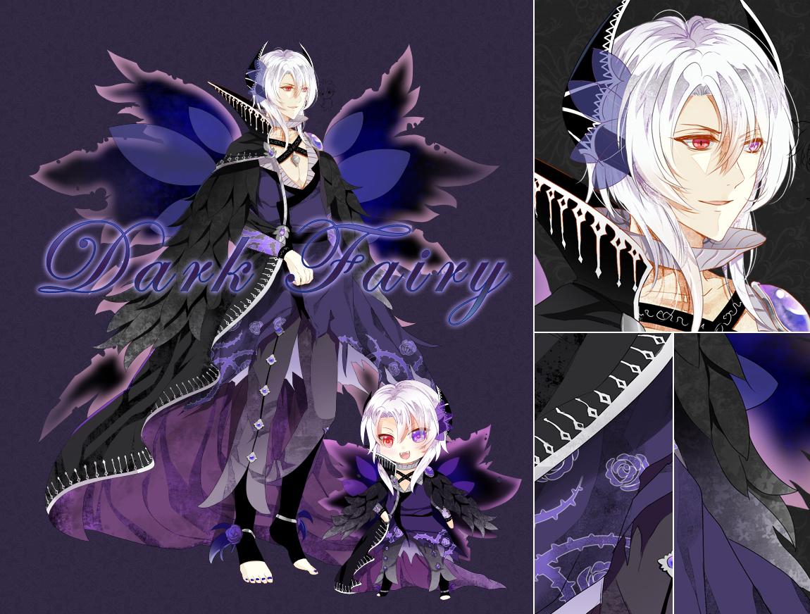 Adoptable - Dark Fairy [CLOSE] [AUCTION] by bunpurr