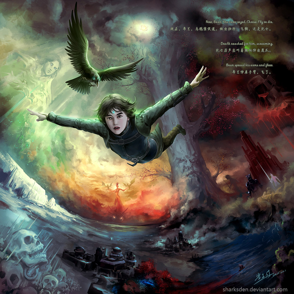 Bran's Dream