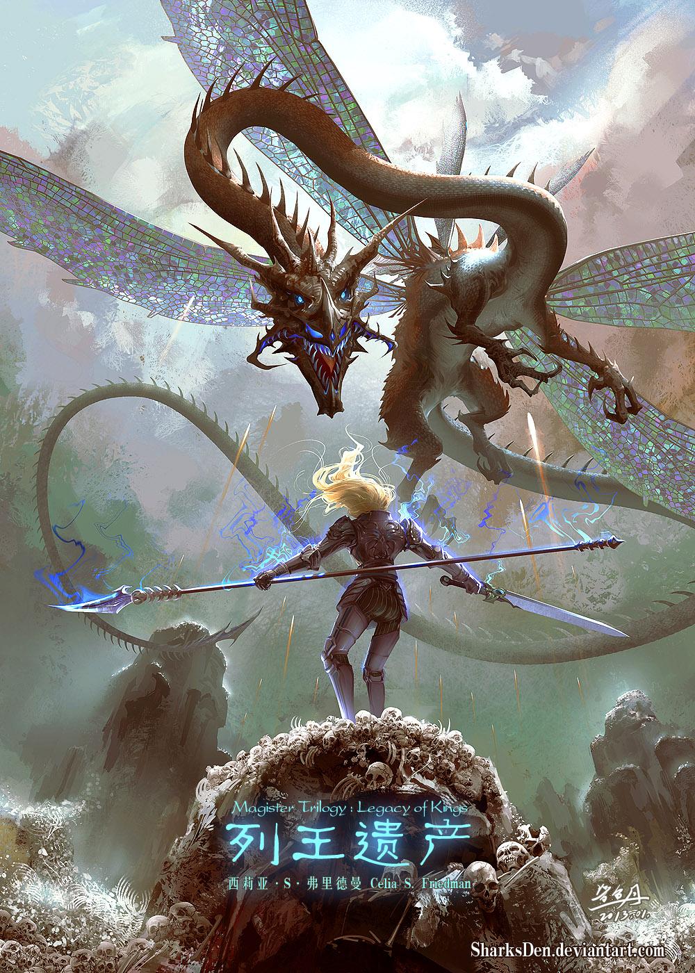 Legacy of Kings: Queen vs. Queen by SharksDen