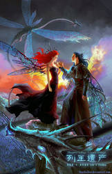 Legacy of Kings: Magisters in Love